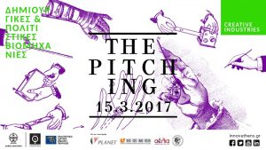 Pitch_creative